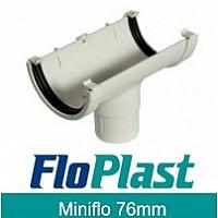 FloPlast White MiniFlo 76mm Gutter