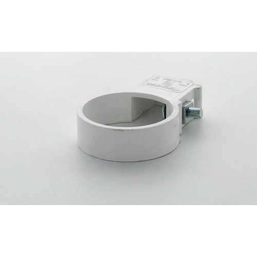 Hunter White 50mm Downpipe Bracket
